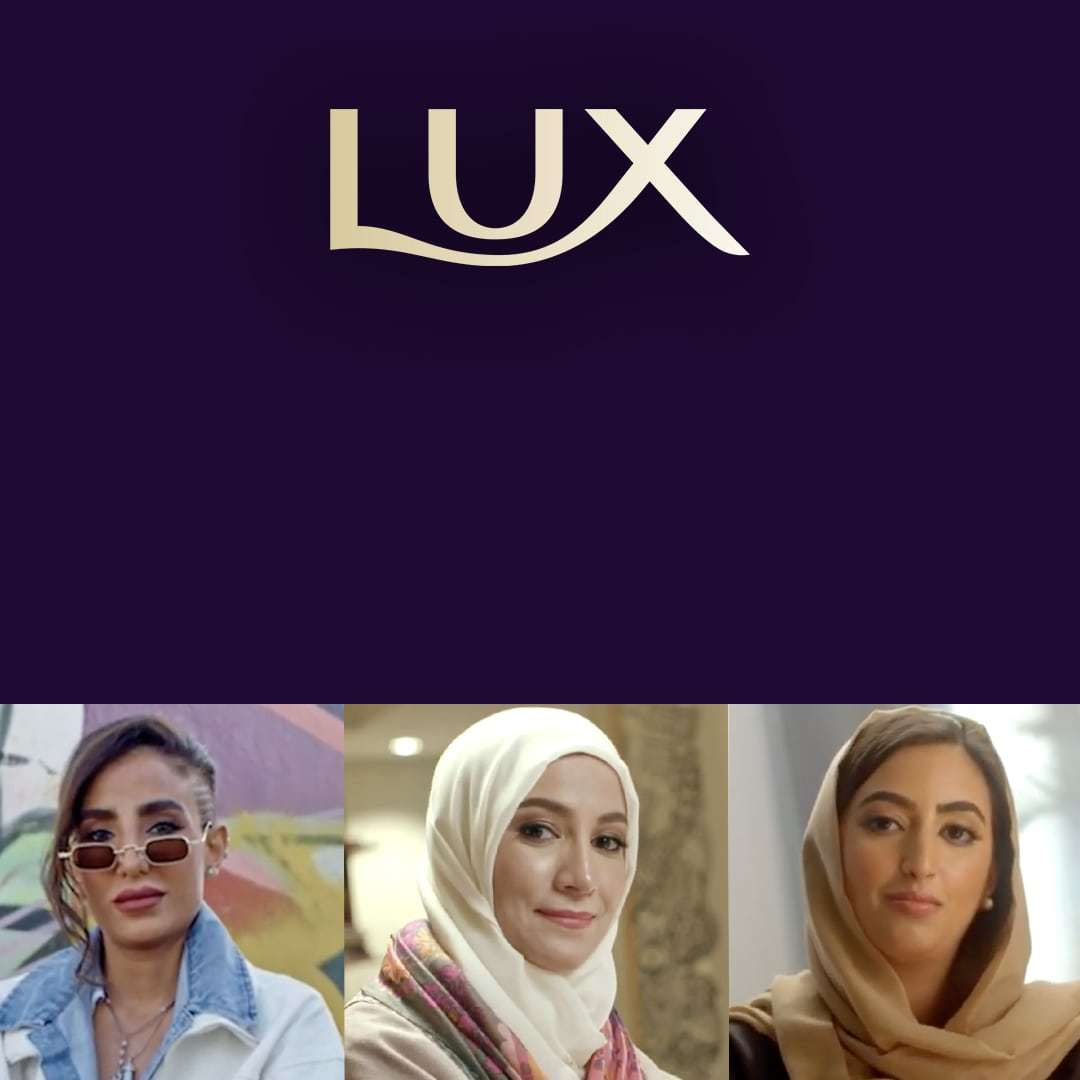 Miraa Lux Banner Mobile